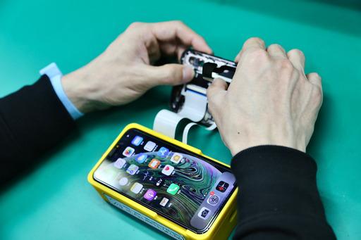 Apple Internal Batteries